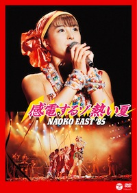 「NAOKO EAST 85 〜感電するゾ熱い夏〜」COBA-6370