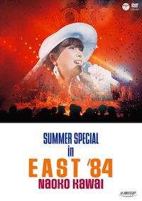 「SUMMER SPECIAL in EAST 84」COBA-6369