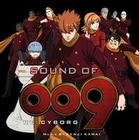 「SOUND OF 009 RE:CYBORG」