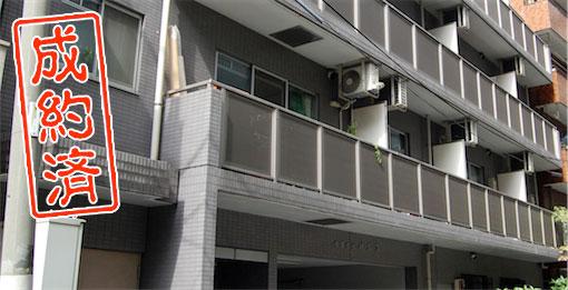 【成約済】上野駅近く   プライベート賃貸スタジオ