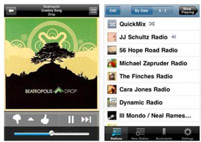 連載第26回 アメリカでミュージシャンたちの生計を支えるPandoraの楽曲使用料