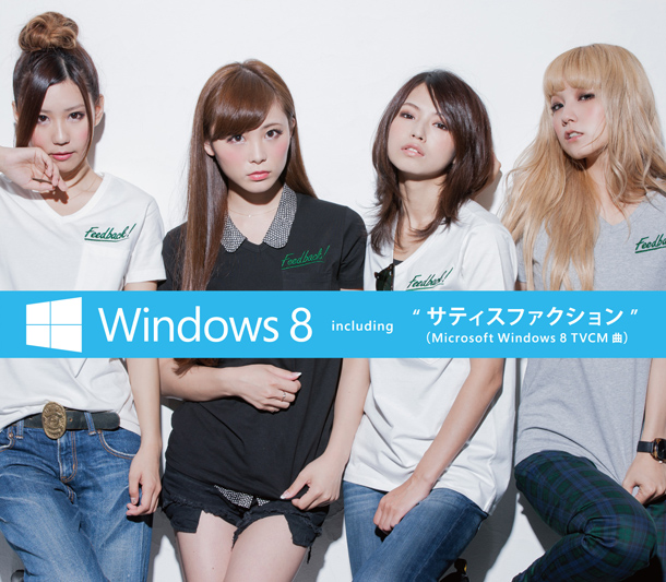 SCANDAL「Windows 8」