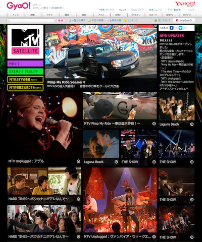 「MTV SATELLITE」