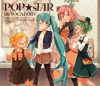コンピレーションCD「POP☆sTAR the VOCALOID」