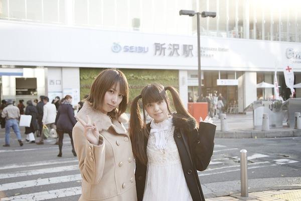 藍井エイル&春奈るな「ソードアート・オンライン」縁の地、所沢駅前に訪問