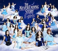 E-gilrls「THE NEVER ENDING STORY」500CD_RZC1-59326