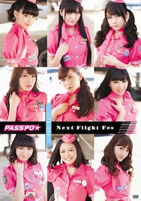 PASSPO☆「Next Flight」フェスDVD