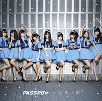 PASSPO☆「サクラ小町」ビジネスクラス盤