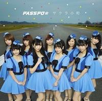 PASSPO☆「サクラ小町」エコノミー盤
