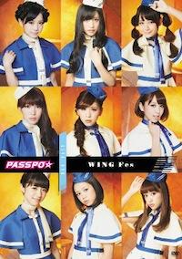 PASSPO☆「WING」フェスDVD