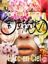 Blu-ray / DVD「20th LAnniversary WORLD TOUR 2012 THE FINAL LIVE at 国立競技場」初回盤