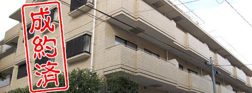 【成約済み】新宿、薬王寺町の防音施工売りマンション