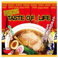 DIV(ダイヴ)シングル「TASTE OF LIFE」通常盤