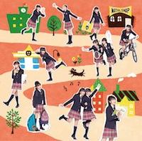 さくら学院「さくら学院 2012年度 ~My Generation ~」初回盤 ら盤