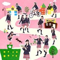 さくら学院「さくら学院 2012年度 ~My Generation ~」初回盤 さ盤