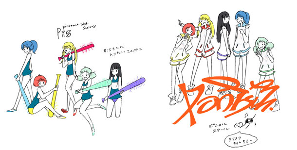 PiS(BiS×さよポニ、ポニカルスクール(lyrical school×さよポニ)