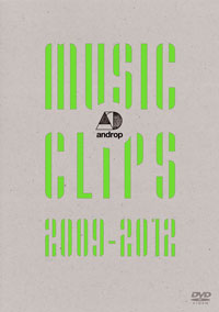 androp、DVD「androp music clips 2009-2012」