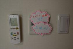 物件写真 綾瀬 301号室 05