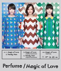 Perfume、シングル「Magic of Love」初回限定盤