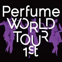Perfume、LIVE DVD「Perfume WORLD TOUR 1st」
