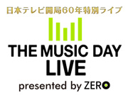 「THE MUSIC DAY LIVE~presented by ZERO~」