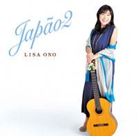 小野リサ アルバム「Japão2」