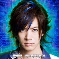 DAIGO シングル「いつも抱きしめて/無限∞REBIRTH」【初回限定盤B CD+DVD】
