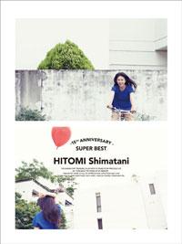 島谷ひとみ ベストアルバム「15th Anniversary SUPER BEST」【初回限定豪華盤】