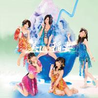 SKE48 シングル「美しい稲妻」【TYPE-A 通常盤】