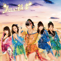 SKE48 シングル「美しい稲妻」【TYPE-B 初回限定生産盤】