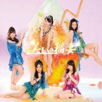 SKE48 シングル「美しい稲妻」【TYPE-B 通常盤】
