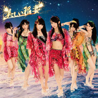 SKE48 シングル「美しい稲妻」【TYPE-C 初回限定生産盤】