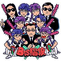 BiS階段 ファーストアルバム「BiS階段」
