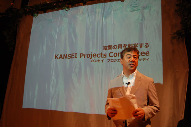 「KANSEI Projects Committee」記者会見