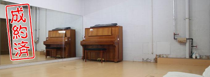 【成約済】ハートビートスタジオ地下賃貸スペース