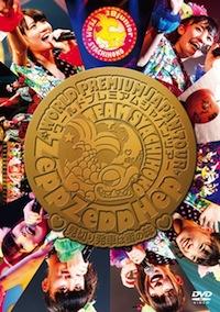 チームしゃちほこ「ZeppZeppHep  World Premium Japan Tour 2013~見切り発車は蜜の味~」DVD