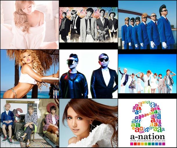 a-nation2013 9月1日 浜崎あゆみ、SHINee、氣志團、倖田來未、m-flo、AAA、ソナーポケット、May J.
