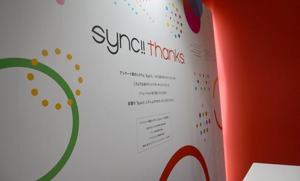 Sync18