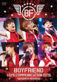 BOYFRIEND LOVE COMMUNICATION 2013-SEVENTH MISSION-通常盤