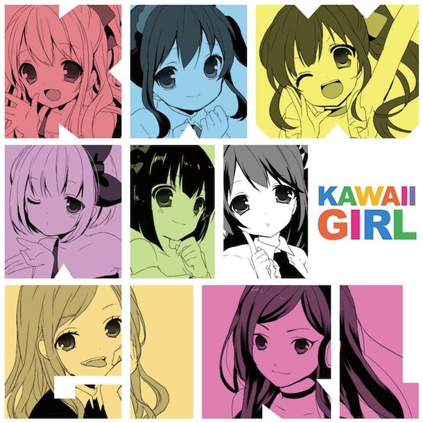 「KAWAII GIRL」