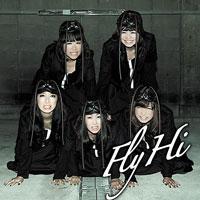 BiS シングル「Fly / Hi」MV盤 ※初回限定盤