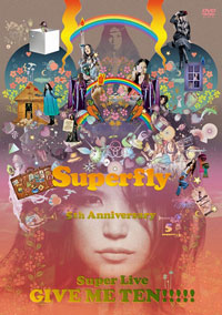 DVD「Superfly 5th Anniversary Super Live『GIVE ME TEN!!!!!』」