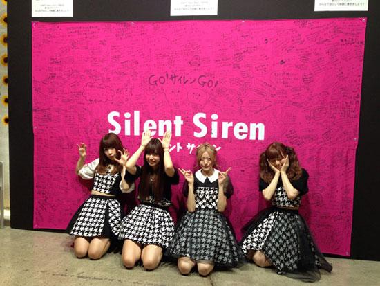 9月20日「AKASAKA BLITZ 5th Anniversary Silent Siren ~サイサイ祭 2013秋~」