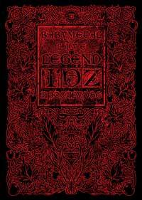 BABYMETAL DVD-BOX「LIVE~LEGEND I、D、Z APOCALYPSE~」