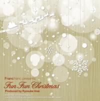 V.A.「Francfranc presents Fun Fun Christmas」(Produced by Ryosuke Imai)
