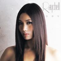 Raychell「ひかり」CD+DVD