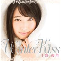 上野 優華  Winter Kiss 豪華盤