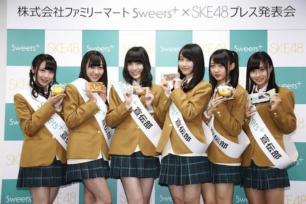 SKE48×FamilyMart「Sweets+宣伝部員 就任式」