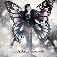 DAIGO「butterfly」通常