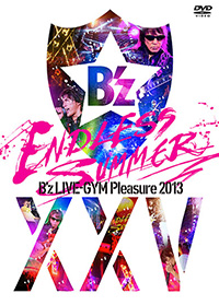 「Bz LIVE-GYM Pleasure 2013 ENDLESS SUMMER -XXV BEST-」DVD 通常盤